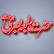 Salsabeel – Android Apps on Google Play