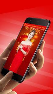 Download Chinese Mandarin Songs & Videos For PC Windows and Mac apk screenshot 2