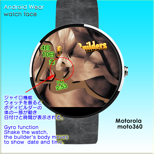 Body Billders Watch Face