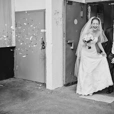 Свадебный фотограф Марина Строганова (SCISSOR). Фотография от 31.03.2017