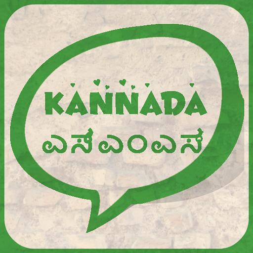 娛樂App|Kannada SMS LOGO-3C達人阿輝的APP