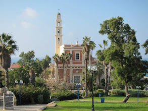 Photo: Jaffa clock tower