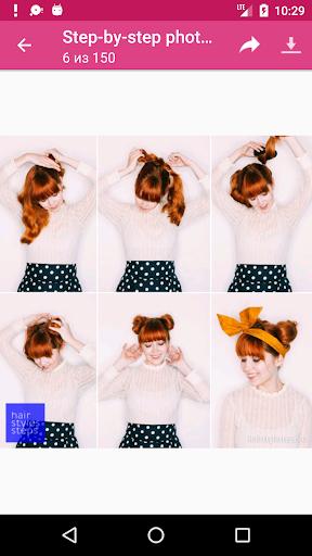 Hairstyles  screenshots 4