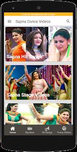 Sapna New Song: Sapna Choudhary Song 1