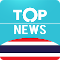 Top Thailand News icon