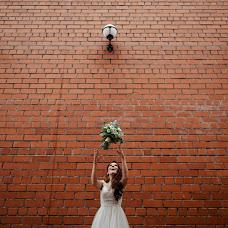 Wedding photographer Sergey Korotkov (korotkovssergey). Photo of 03.09.2018