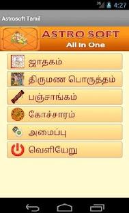 AstroSoft AIO-Tamil Astrology screenshot