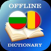 Bulgarian-Romanian Dictionary