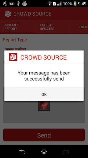 Crowd Source