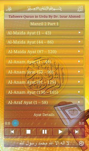Tafseer-e-Quran 2-1