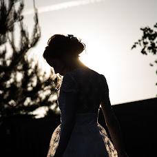 Wedding photographer Ekaterina Grin (grinekaterina). Photo of 15.06.2017