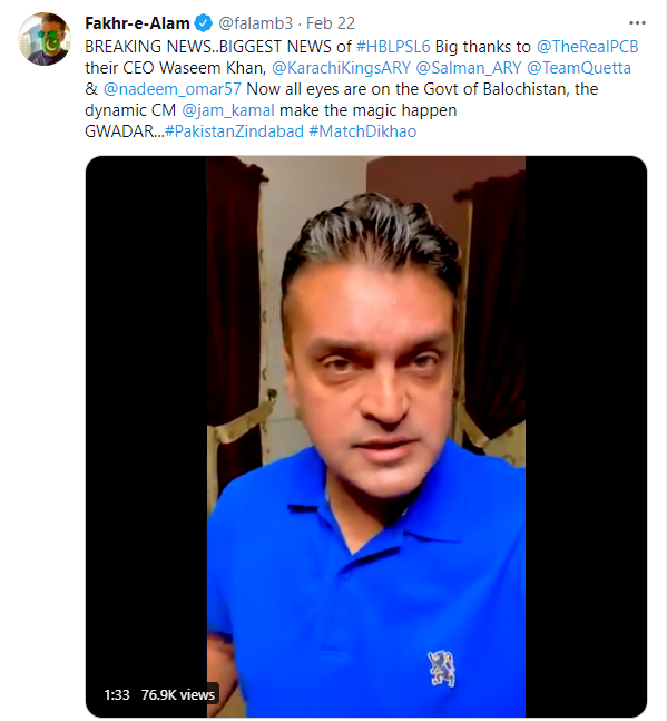 Tweet of Fakhr-e-Alam related to the match in Gwadar Cricket Stadium