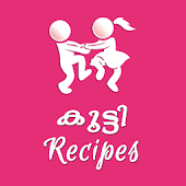 Kutti Recipes in Malayalam