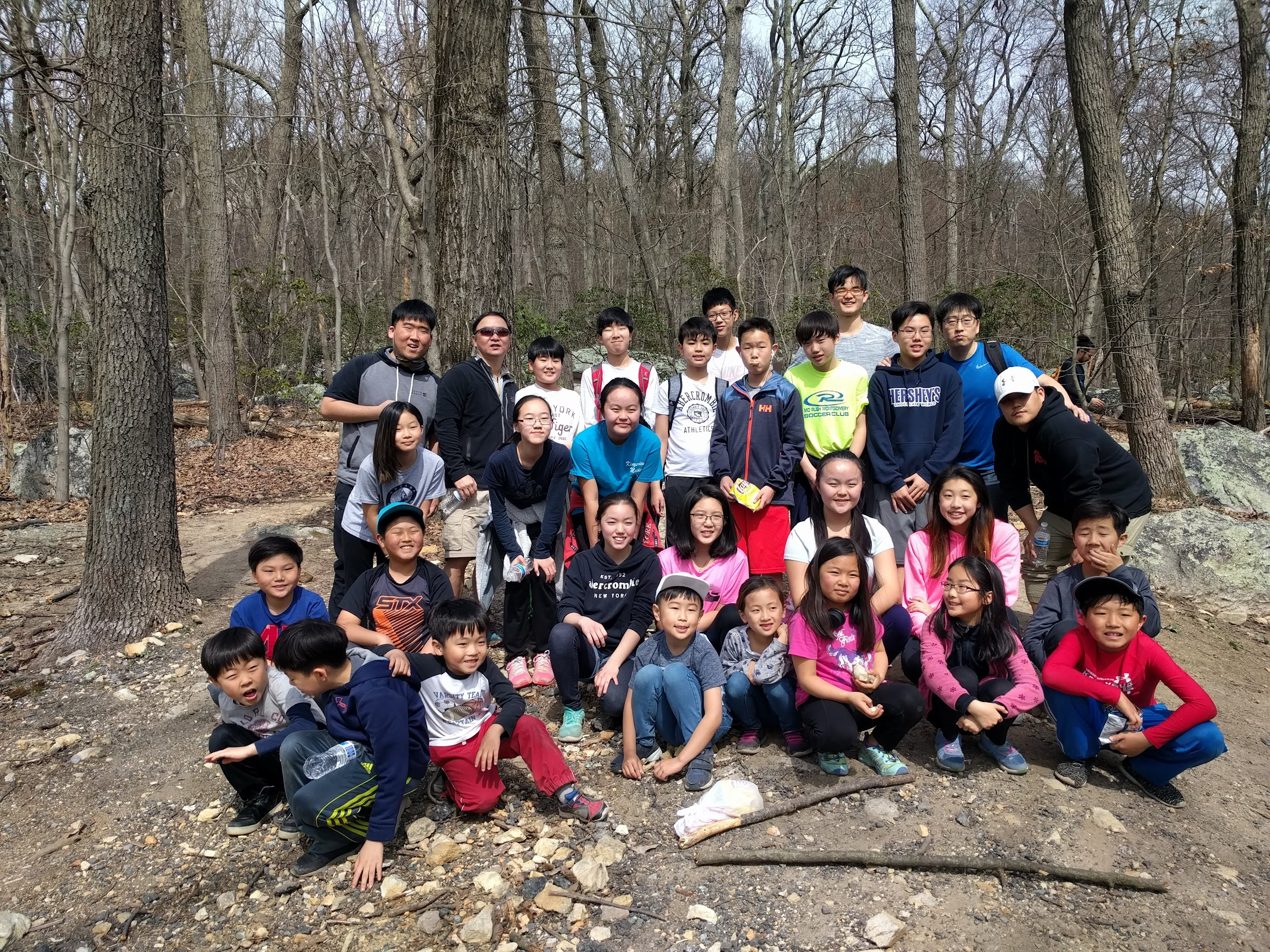 교육부 Hiking at Sugarloaf Mountain