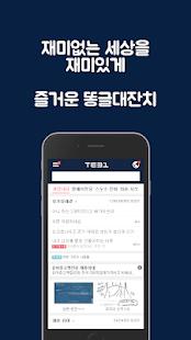 TE31 (알지롱) - náhled