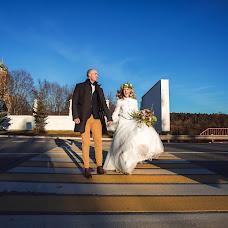 Wedding photographer Yuliya Medvedeva-Bondarenko (photobond). Photo of 05.03.2019