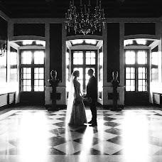 Wedding photographer Oleksandr Papa (Papa). Photo of 18.09.2018