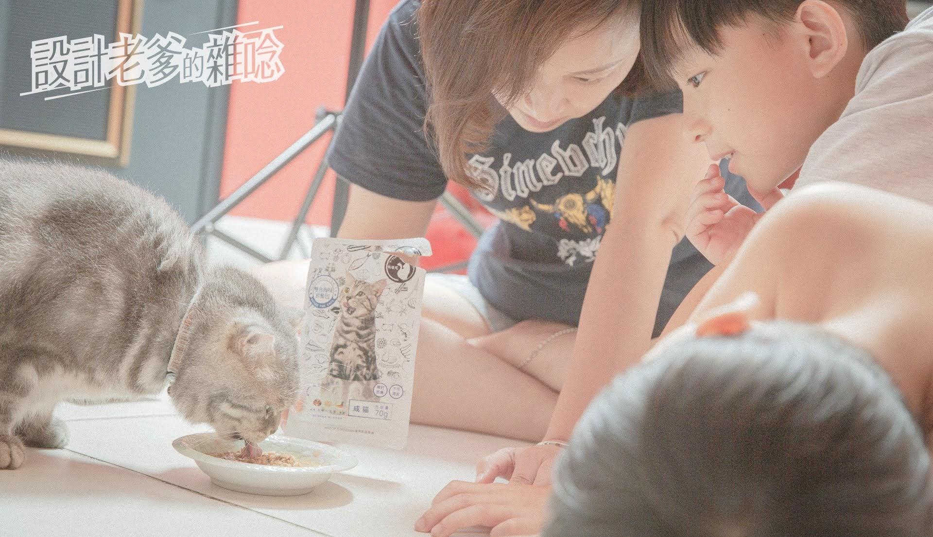 快樂尾貓咪鮮餐包...還不快拜!寵愛犒賞家中毛小孩的天然鮮食