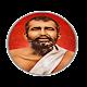 Download Sri Ramakrishna Hosanagara For PC Windows and Mac