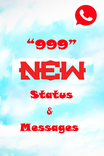 999 Whats Status SMS