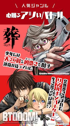 Manga Box: Manga App 2.4.3 Screenshots 6