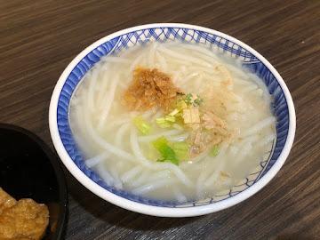 阿錦米粉湯