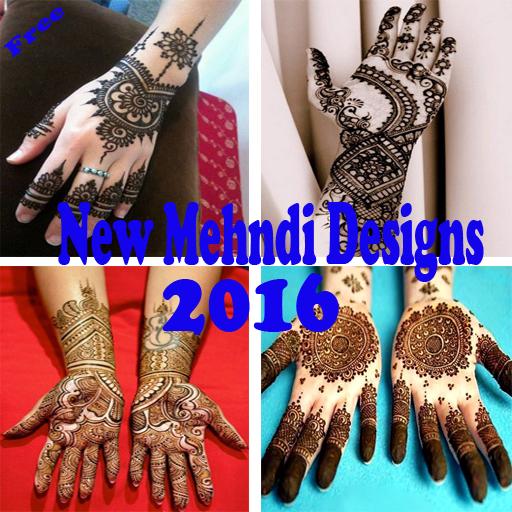 New Mehndi Designs 2016