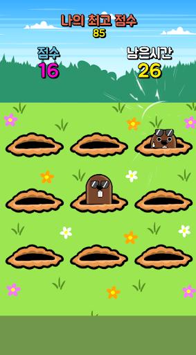 두더지게임: 리그 오브 두더지 screenshot 4