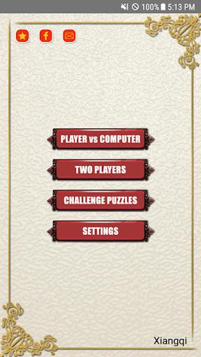 Xiangqi - Chinese Chess Game 1.9 screenshots 1