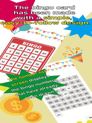 Classic party game! - BINGOOL screenshot 5