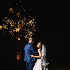 Wedding photographer Anna Rudanova (rudanovaanna). Photo of 16.09.2018