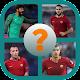 Indovina il calciatore Roma (game)