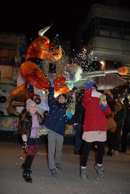 W il Carnevale di @7516cc