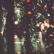 Wedding photographer Aslı Toy (fotografsandigi). Photo of 02.10.2017