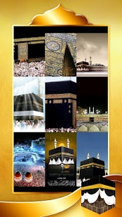 Kaaba Tapety Na Telefon - náhled
