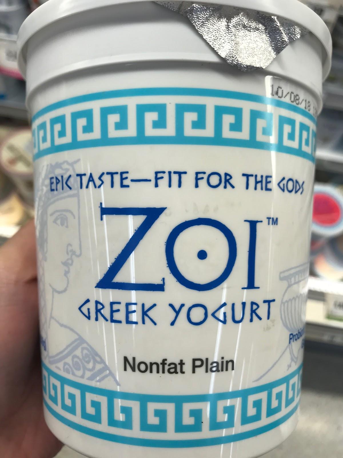 image of plain Greek yogurt