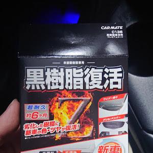 C-HR ZYX10 ハイブリッドG LEDエディションのカスタム事例画像 ノヤマさんの2020年02月02日23:57の投稿
