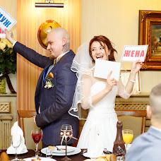 Wedding photographer Kristina Maslova (tinamaslova). Photo of 25.04.2018