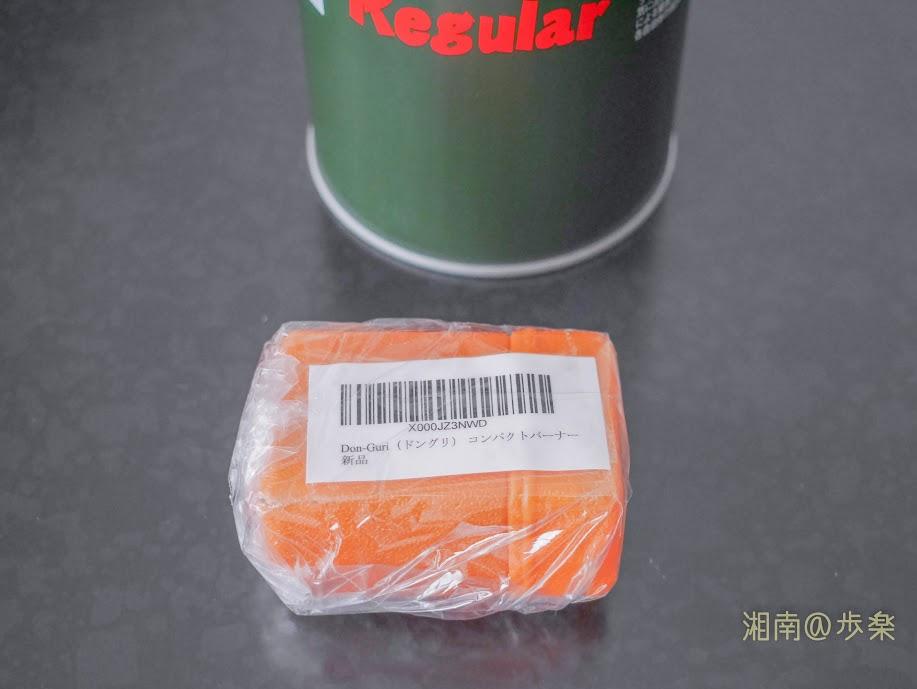 Don-Guri コンパクトバーナー