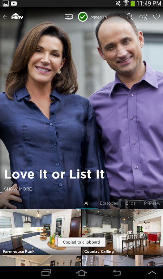 HGTV Watch- screenshot