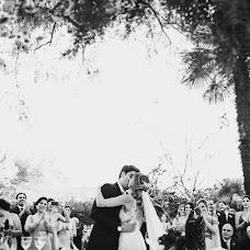 Hochzeitsfotograf Yuri Correa (legrasfoto). Foto vom 03.06.2019