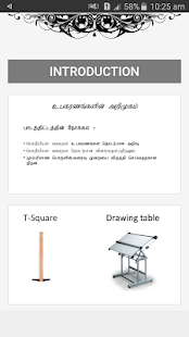 Engineering Drawing in Tamil - náhled
