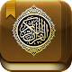 Download مساعد حفظ القرآن - الجزء السابع For PC Windows and Mac