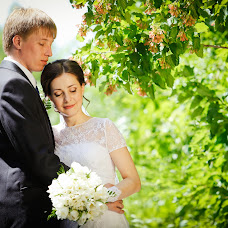 Wedding photographer Veronika Chuykina (VeronicaChu). Photo of 28.05.2016