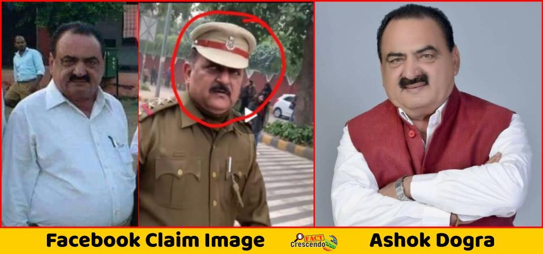RSS POLICE 4.jpg