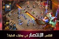 screenshot of Clash of Lords 2: حرب الأبطال