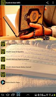 Surah An Noor MP3 - náhled