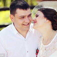 Wedding photographer Anna Khmelnickaya (AnnaHm). Photo of 01.11.2015