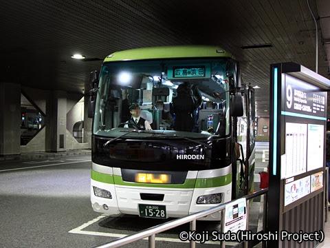 広島電鉄「いさりび号」 1528 広島バスセンター改札中