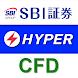 HYPER CFD